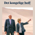 Det kongelige hoffs årsrapport for 2018.